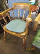 Wooden captain's chair