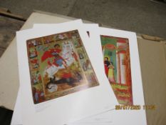 BULGARIAN REPRODUCTION PRINTS