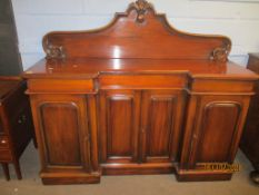 Victorian mahogany break front sideboard with arched top and panelled doors to base, 170cm wide