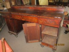 19th century mahogany twin pedestal sideboard with arched pediment, 178cm wide