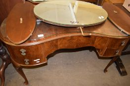 REPRODUCTION MAHOGANY DRESSING TABLE WITH TRIPLE MIRROR TOP, 118CM WIDE