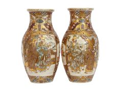 Pair of late 19th century Japanese Satsuma vases with typical decoration in gilt and polychrome of