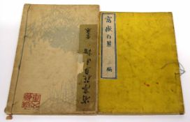 Two interesting sketchbooks with various prints and watercolours of Oriental scenes, with