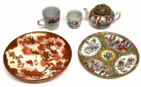 Group of Chinese and Japanese ceramics including 18th century Chinese Imari coffee cup, 18th century