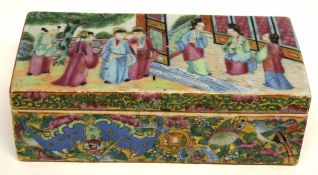 Late 19th century Cantonese porcelain box decorated in famille rose with Chinese figures, the
