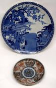 Large Japanese porcelain blue and white plate or charger (a/f), together with a smaller Japanese