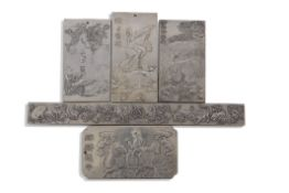 Group of four Chinese silver calendar/zodiac plaques of slab form depicting various mythological