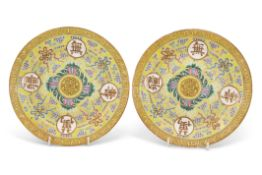 Pair of Chinese porcelain late Qing dynasty yellow ground plates with Buddhistic symbols and