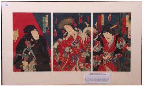 Triptych woodblock of Princess Yaegaki and attendants by Chikanobu (1848-1920)