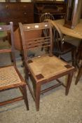 RUSH SEATED VICTORIAN SIDE CHAIR