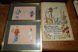 BOX CONTAINING QUANTITY OF NEEDLEWORK AND OTHER PICTURES INCLUDING ORIENTAL WATERCOLOURS AND TWO