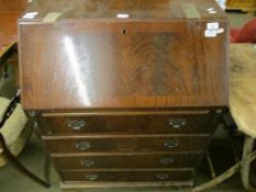 REPRODUCTION BUREAU, 75CM WIDE