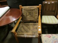 MODERN RUSH SEAT AND BACK ARMCHAIR