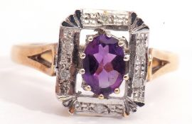 18ct gold, amethyst and diamond ring, the multi-claw set oval faceted amethyst, 8mm x 6mm, within