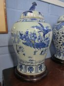 Large Chinese porcelain jar and cover, the baluster body decorated with children at play, the