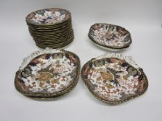 Quantity of Royal Crown Derby dinner wares in Japan pattern, late 19th century/early 20th century