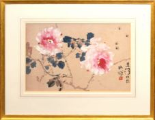 Oriental watercolour of flowers in light oak frame, the image signed in black also with seal in red