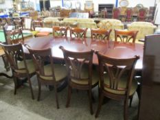 REPRODUCTION MAHOGANY TRIPLE PEDESTAL EXTENDING DINING TABLE (EXTENDS TO 350CM INCLUDING THREE LOOSE