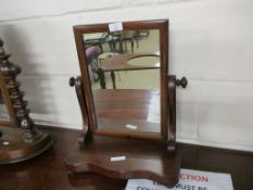 VICTORIAN MAHOGANY SWING MIRROR WITH SERPENTINE BASE, 38CM WIDE