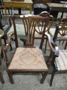 CHIPPENDALE STYLE MAHOGANY CARVER CHAIR