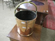 BRASS AND COPPER CYLINDRICAL COAL BUCKET OF CIRCULAR FORM, 27CM DIAM