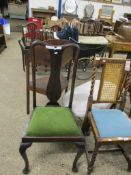 QUEEN ANNE STYLE DARK STAINED GREEN SEATED DINING CHAIR