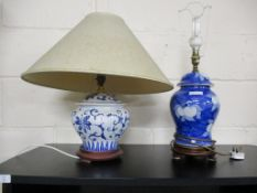 TWO MODERN ORIENTAL TABLE LAMPS, 50 AND 56CM HIGH