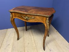 A good Continental crossbanded kingwood serpentine side table with ormolu decoration 83cmL