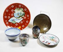 A modern Chinese rice pattern bowl; together with a Japanese vase, a Chinese teacup and other items