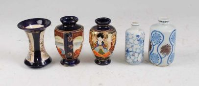 A Japanese Meiji period (1868-1912) Kinkozan style vase of waisted cylindrical form decorated with