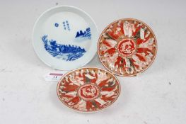 A pair of Japanese Meiji period (1868-1912) Kutani dishes, each having a central dragon within a