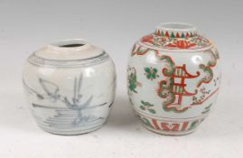 A Chinese blue & white ginger jar of squat baluster form typically decorated with a landscape (