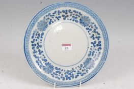 A Chinese export blue & white plate having typical underglazed blue floral decoration with blue seal