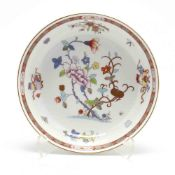 """Herend Porcelain Bowl """"Chinois"""""""
