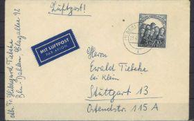 Berlin 1950, EF, airmail. Michel No. 73, catalog price 320 euros