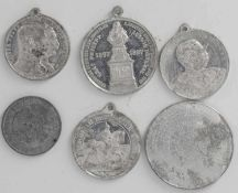 Lot of medals, aluminum. received low. Please visit.