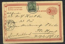 German colonies of China, hand-painted postcard