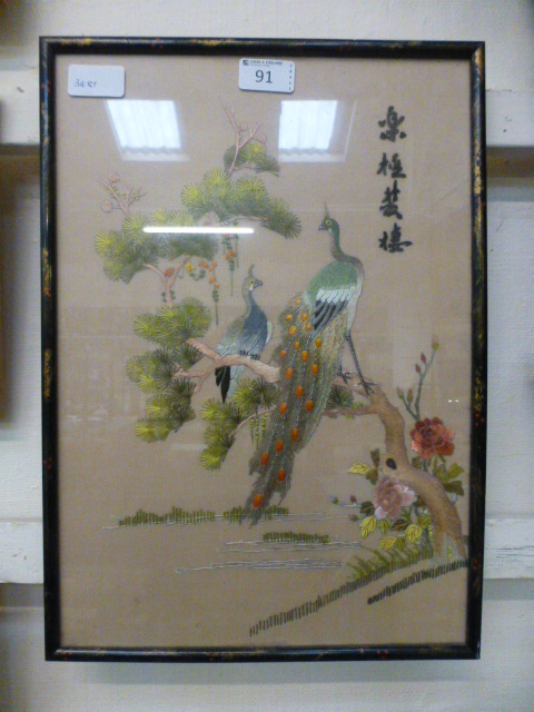 Lot 91 - A framed and glazed Japanese silk needle