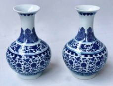 VASES, a pair, Chinese blue and white gourd form, 31cm H.
