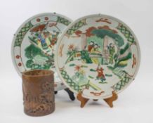 TWO FAMILLE VERTE CHARGERS, 19th century (with faults) and a bamboo brush pot.