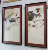 CONTEMPORARY SCHOOL, untitled, diptych of prints on paper, on red mount framed and glazed,