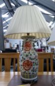 CHINESE EXPORT STYLE TABLE LAMP, with shade, 81cm H.