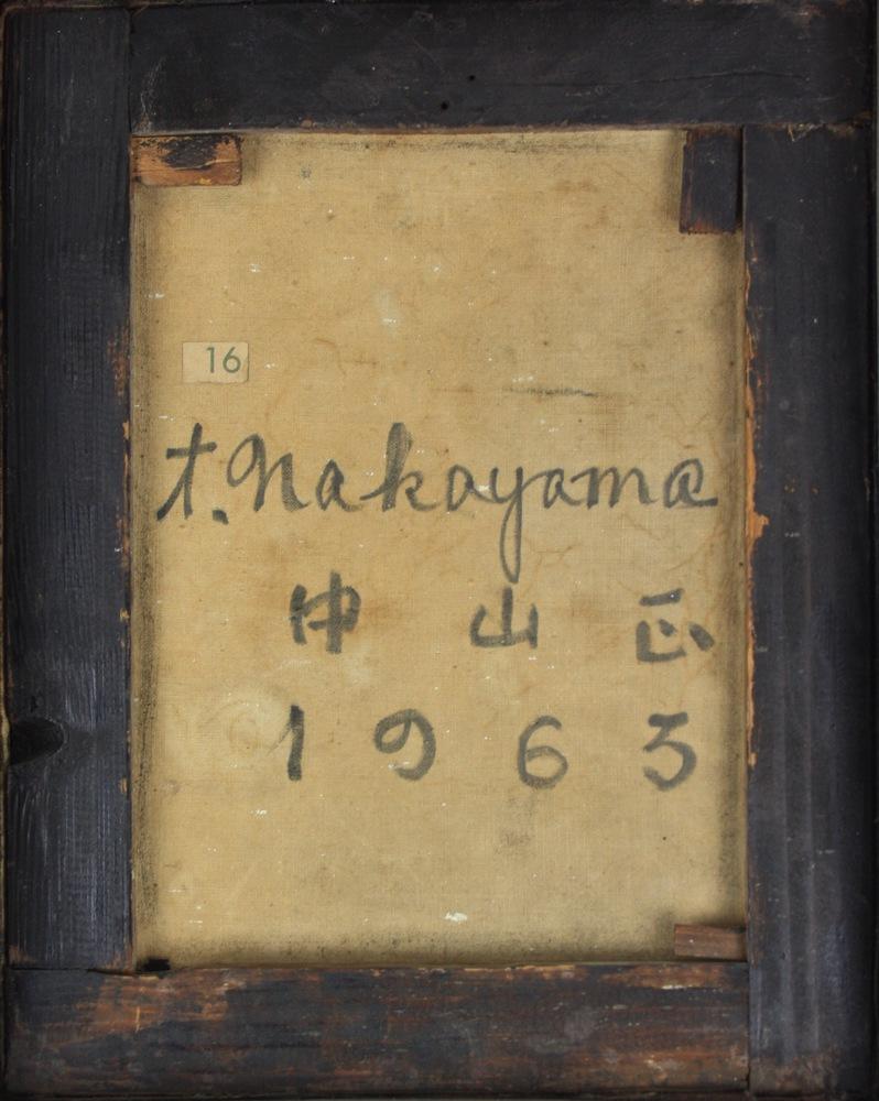 Lot 22 - Tadashi Nakayama (Niigata 1927-2014)