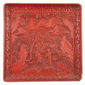 LARGE LACQUER SQUARE TRAY QING DYNASTY, 19TH CENTURY