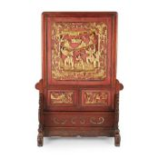 RED AND GOLD CARVED WOODEN TABLE SCREEN