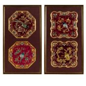 FOUR FRAMED EMBROIDERY PANELS REPUBLIC PERIOD