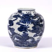 Blue and white jar Chinese, 18th/19th Century decorated in underglaze blue depicting dragons in