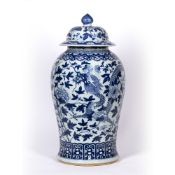 Blue and white baluster vase Chinese, 19th Century decorated to the body with dragons and leafy