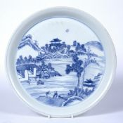 Blue and white dish Chinese, Transitional period circa 1640 decorated to the interior in the '