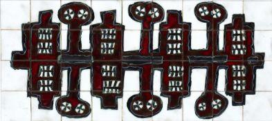 1960s School Tile panel abstract design 40 x 90cm.